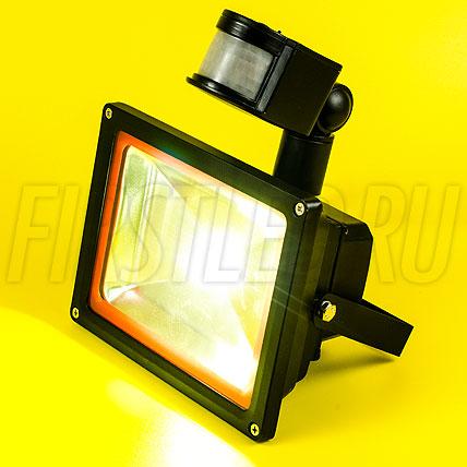 Светодиодный прожектор с датчиком движения FLOOD PIR 20W