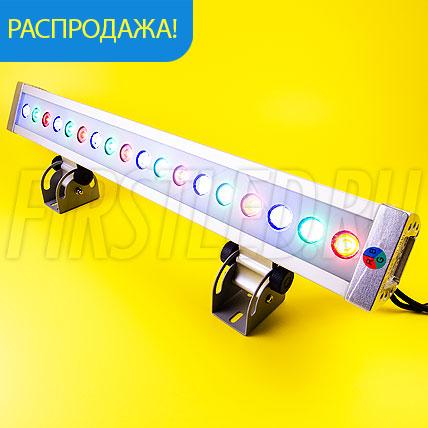Многоцветный светодиодный DMX прожектор LWW-5-18P-L500