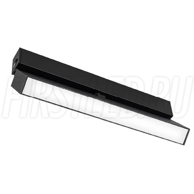 Магнитный трековый светильник MAG FLAT FOLD 25 S400 12W