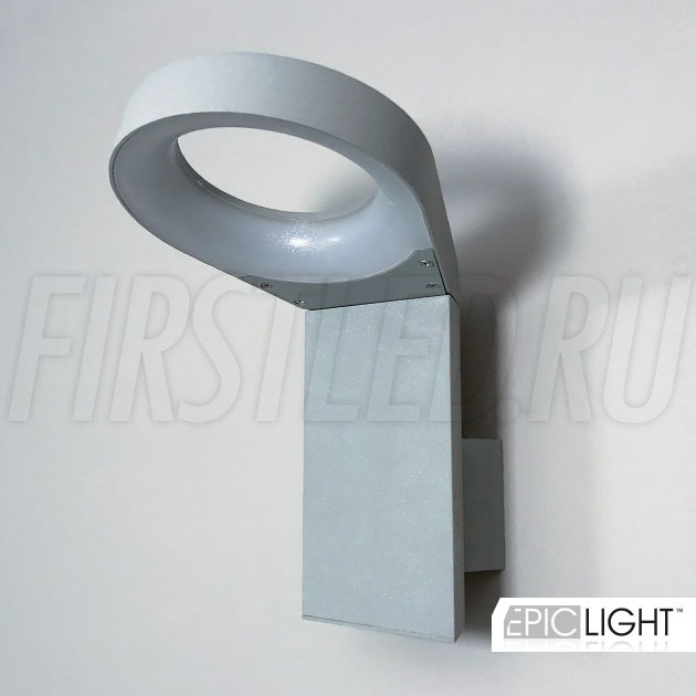 Настенный светодиодный светильник NIMBUS (светло-серый)