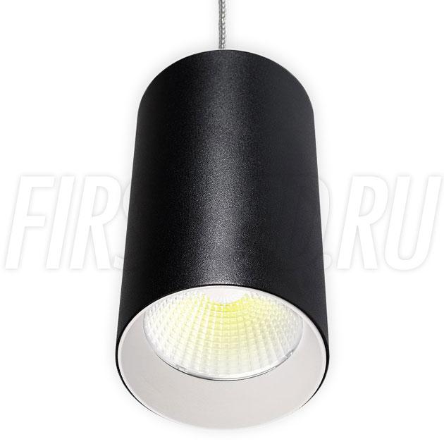 Подвесной светодиодный светильник POLONIUM S Black 15W (белая вставка)