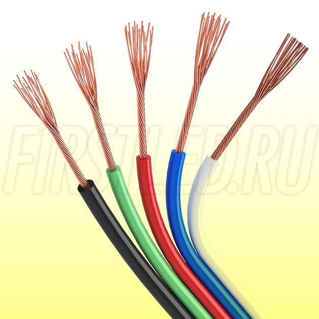 Провод RGBW 50м (5 жил, 18AWG)