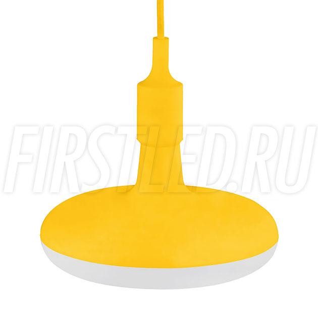 Подвесной светодиодный светильник SYMBOL (желтый)