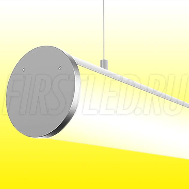 Подвесной алюминиевый профиль TALUM PD.90