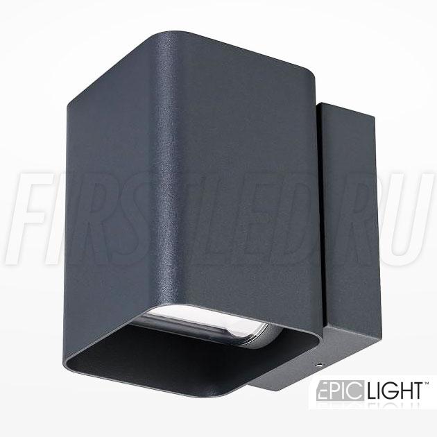 Настенный светодиодный светильник VARION (темно-серый)